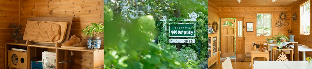 『Wood note』