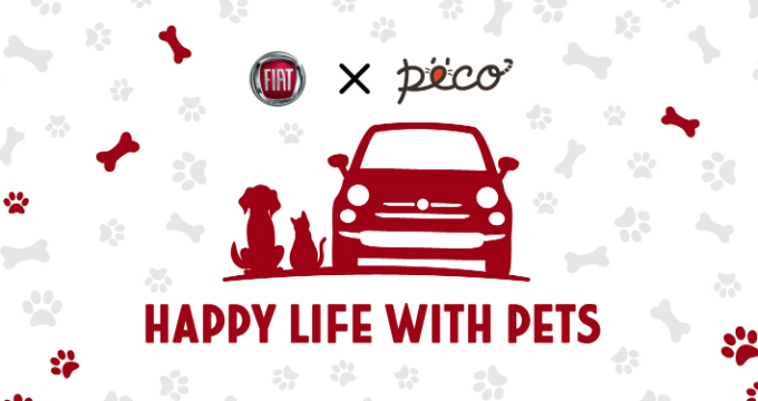 HAPPY LIFE WITH PETS キャンペーン